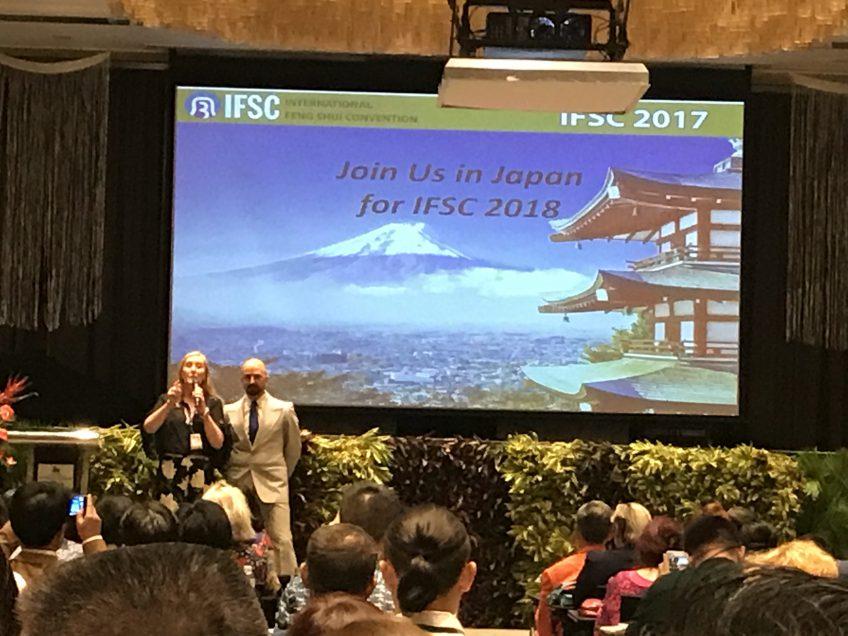 国際風水会議 IFSC(International FengShui Convention)顛末記