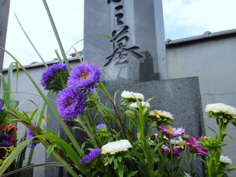 住居とお墓の風水は正反対の性質があります